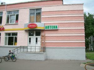 Изготовление вывесок в Витебске