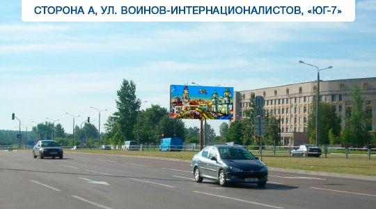 Сторона-А,-ул.Чкалова,-микрорайон-«Юг-7»