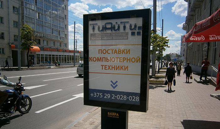 Сити-лайты в Витебске