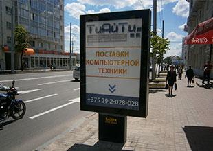 Витебск, ул. Ленина, 6. Ст. А.