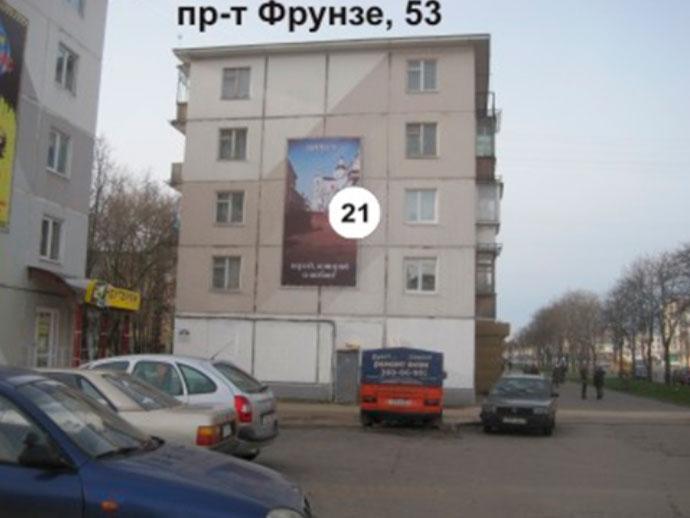 07.-Фрунзе-53