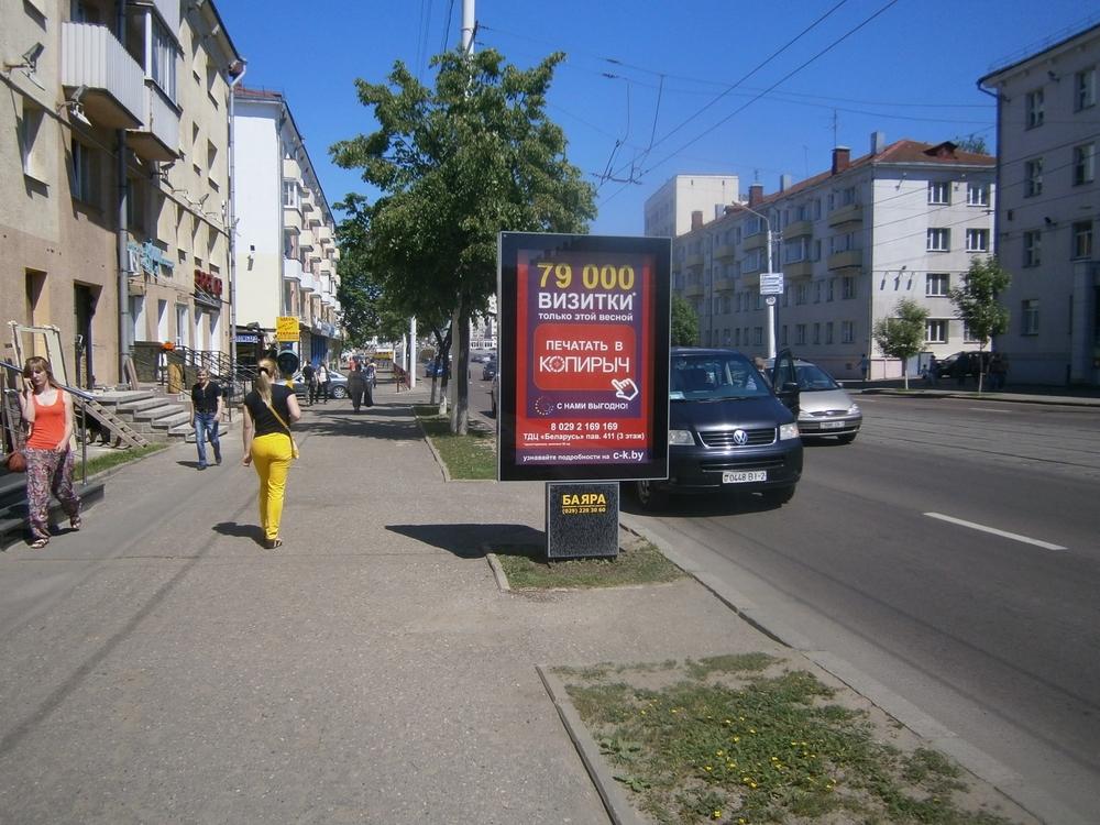 Реклама в Витебске БАЯРА