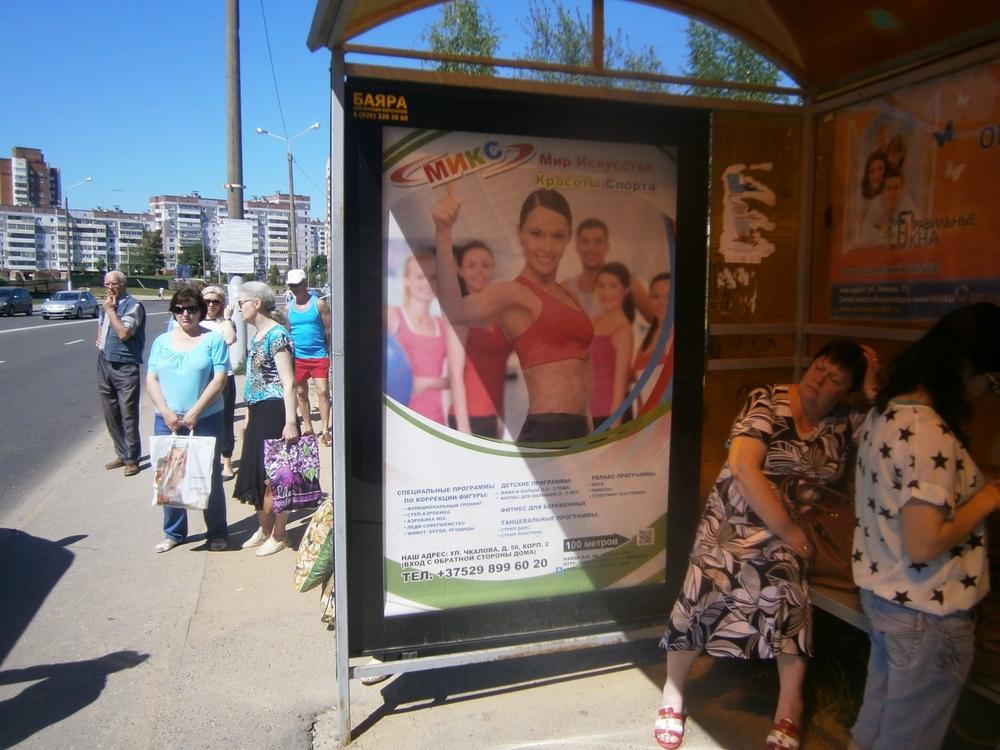 Ситилайты, скроллеры в Витебске