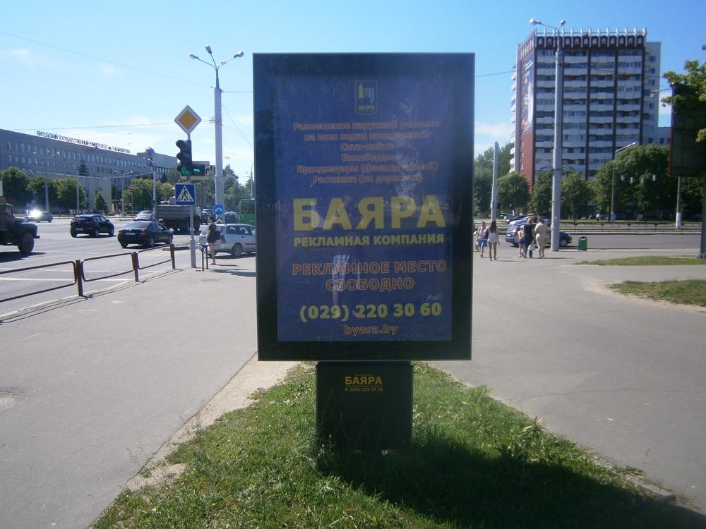 Наружная реклама на ситилайтах в Витебске