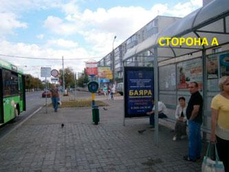 15.Московский-9--А