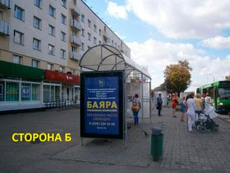 15.Московский-9-Б
