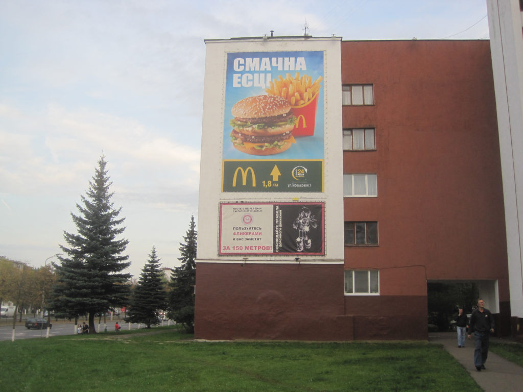 Пр-т Московский, 19, корп. 1, перекресток с ул. Чкалова