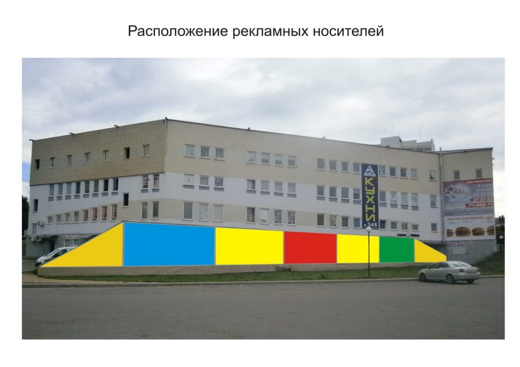 РЕКЛАМНОЕ МЕСТО у ТЦ «БЕЛАРУСЬ»