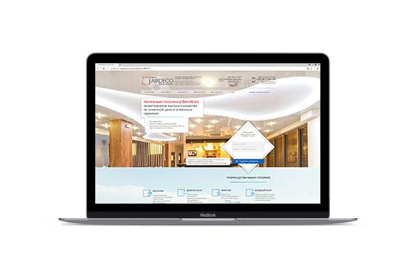 Сайт для натяжных потолков