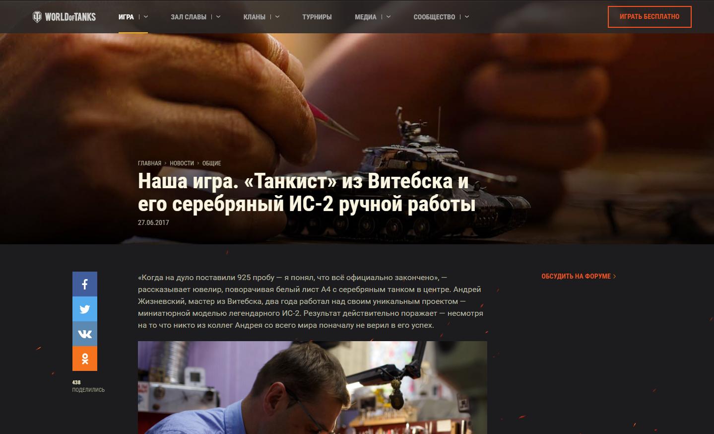 Спец.проекты в Витебске