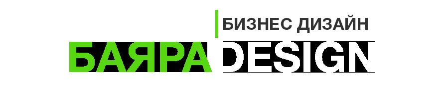 Дизайн для бизнеса