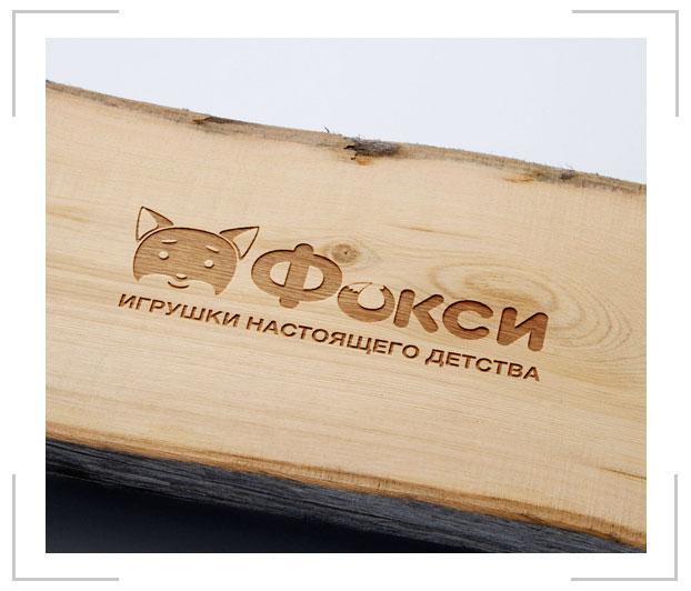 Создание логотипов в Витебске