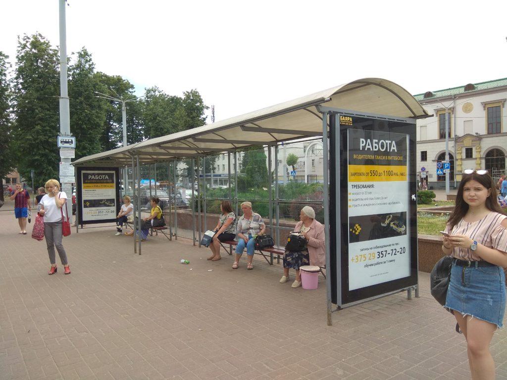Ситилайт на вокзале